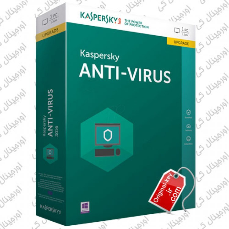 از آنتی ویروس کسپرسکی استفاده نکنید