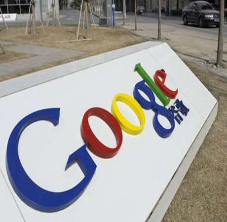 مسدود بودن 44 درصد از سرویس گوگل برای ایرانیان